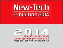 new-tech-2014