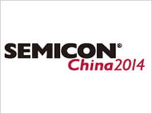semicon-china-2014-1