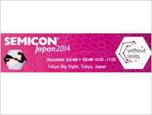 semicon-japan-2014