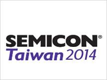 semicon-taiwan-2014