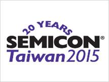 semicon-taiwan-2015