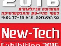 New Tech 2016