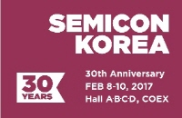 SEMICON KOREA 2017 banner