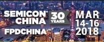 SEMICON CHINA 2018_F1