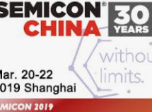 SEMICON CHINA 2019new